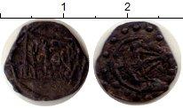 Изображение Монеты Португалия Малакка 1 базарукко 1656 Медь VF