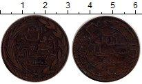 Изображение Монеты Коморские острова 10 сантим 1308 Медь XF-