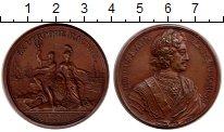 Изображение Монеты Россия 1689 – 1725 Петр I Настольная медаль 1725 Медь XF