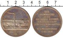 Изображение Монеты Европа Германия медаль 1891 Серебро XF