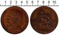 Изображение Монеты 1894 – 1917 Николай II медаль 1896 Медь XF