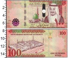 Изображение Банкноты Саудовская Аравия 100  риал 2015  UNC