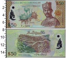 Изображение Банкноты Бруней 50 долларов 2004  UNC Султан  Хассанал  Бо