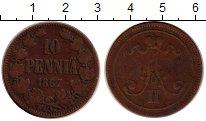 Изображение Монеты Европа Финляндия 10 пенни 1867 Медь VF