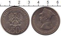 Изображение Монеты Европа Польша 50 злотых 1981 Медно-никель XF
