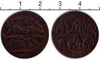 Изображение Монеты Индия номинал 0 Медь XF-