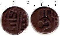 Изображение Монеты Азия Индия номинал 0 Медь XF-