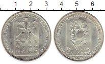 Изображение Монеты Германия 10 евро 2005 Серебро UNC- Берта фон Зутнер