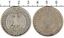 Изображение Монеты Германия 10 евро 2004 Серебро UNC- Расширение ЕС