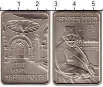 Изображение Мелочь Европа Венгрия 2000 форинтов 2014 Медно-никель UNC-