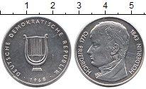 Изображение Монеты ГДР Медаль 1968 Серебро UNC-