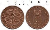 Изображение Монеты Германия Медаль 0 Бронза UNC-