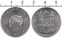 Изображение Монеты ГДР Медаль 1967 Серебро UNC-