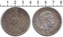Изображение Монеты Германия Пруссия 5 марок 1906 Серебро XF