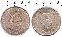 Изображение Монеты Мексика 5 песо 1953 Серебро UNC-