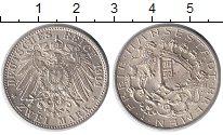 Изображение Монеты Германия Бремен 2 марки 1904 Серебро UNC-