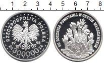 Изображение Монеты Европа Польша 300000 злотых 1993 Серебро Proof-