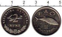 Изображение Монеты Европа Хорватия 2 куны 1995 Медно-никель UNC-