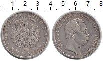 Изображение Монеты Германия Гессен-Дармштадт 5 марок 1876 Серебро XF-