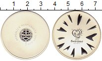 Изображение Монеты Португалия 8 евро 2004 Серебро Proof