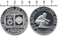 Изображение Монеты Югославия 500 динар 1982 Серебро Proof-