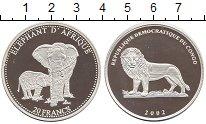 Изображение Монеты Конго 20 франков 2002 Серебро Proof-