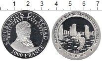 Изображение Монеты Чад 1000 франков 1999 Серебро Proof-