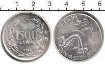 Изображение Монеты Турция 1500 лир 1981 Серебро UNC- ФАО