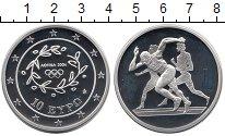 Изображение Монеты Греция 10 евро 2004 Серебро Proof