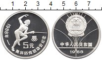 Изображение Монеты Китай 5 юаней 1988 Серебро Proof