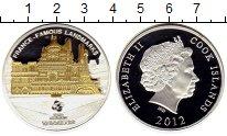 Изображение Монеты Острова Кука 10 долларов 2012 Серебро Proof