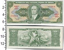 Изображение Банкноты Бразилия 10 крузейро 1966  UNC-
