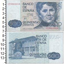 Изображение Банкноты Испания 500 песет 1979  UNC-