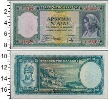 Изображение Банкноты Греция 1000 драхм 1939  UNC