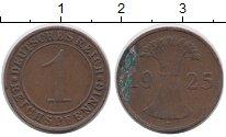 Изображение Дешевые монеты Германия 1 пфенниг 1925 Медь VF