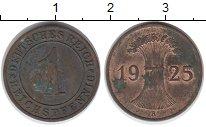 Изображение Дешевые монеты Европа Германия 1 пфенниг 1925 Медь VF