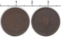 Изображение Дешевые монеты Европа Германия 1 пфенниг 1924 Медь VG