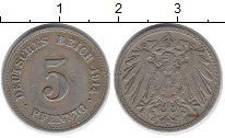 Изображение Дешевые монеты Германия 5 пфеннигов 1914 Медно-никель VF