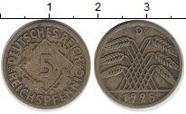 Изображение Дешевые монеты Европа Германия 5 пфеннигов 1925 Латунь VF
