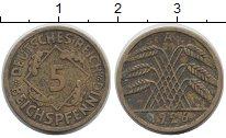 Изображение Дешевые монеты Европа Германия 5 пфеннигов 1926 Латунь VF