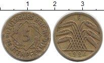 Изображение Дешевые монеты Германия 5 пфеннигов 1924 Латунь VF