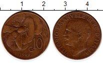 Изображение Монеты Италия 10 сентесим 1922 Бронза XF Пчела