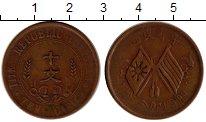 Изображение Монеты Китай 10 кеш 1912 Медь XF