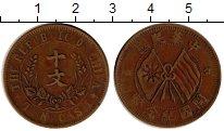 Изображение Монеты Азия Китай 10 кеш 1912 Медь XF