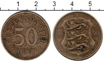 Изображение Монеты Европа Эстония 50 сенти 1936 Медно-никель VF