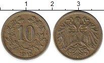 Изображение Монеты Европа Австрия 10 геллеров 1915 Медно-никель XF