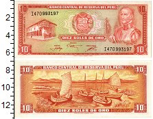 Изображение Банкноты Перу 10 солей 1976  UNC
