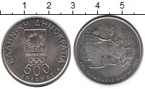 Изображение Монеты Греция 500 драхм 2000 Медно-никель UNC- Олимпийские игры,фак