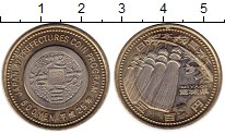 Изображение Монеты Азия Япония 500 йен 2013 Биметалл UNC-