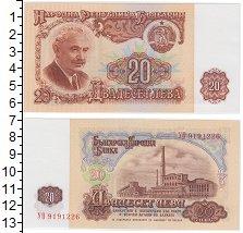 Изображение Банкноты Болгария 20 лев 1974  UNC